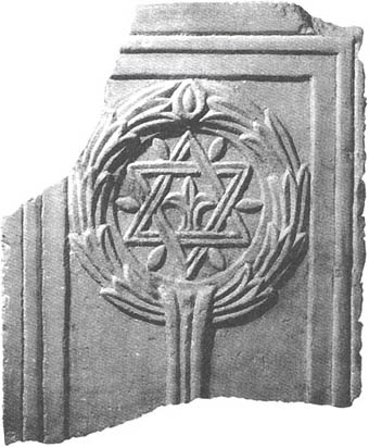 The Swastika and the Star of David, a combined Theosophical Emblem